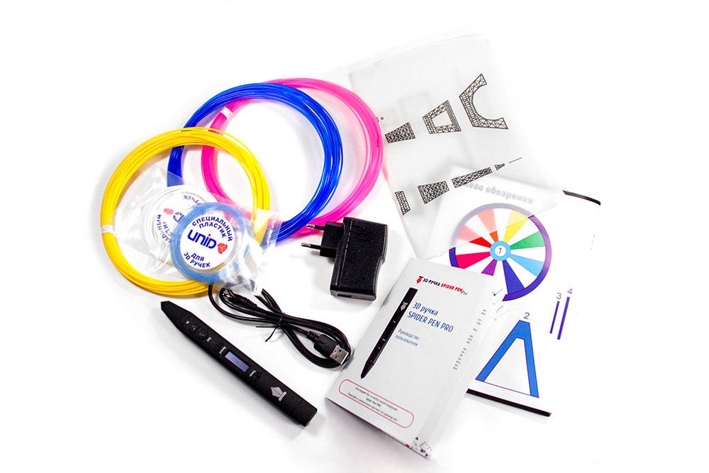 Купить 3Д ручку